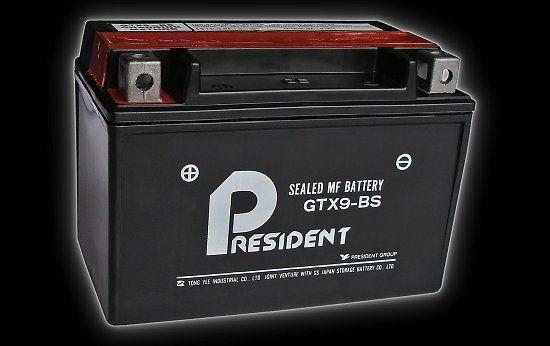 Batterie Jonway 125