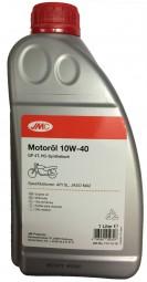 JMC Motoröl 10W-40 GP 4T synthetisch für ATV Buggy Quad Roller