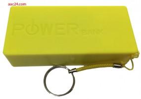 Mobiles Ladegerät gelb 5600 mAh